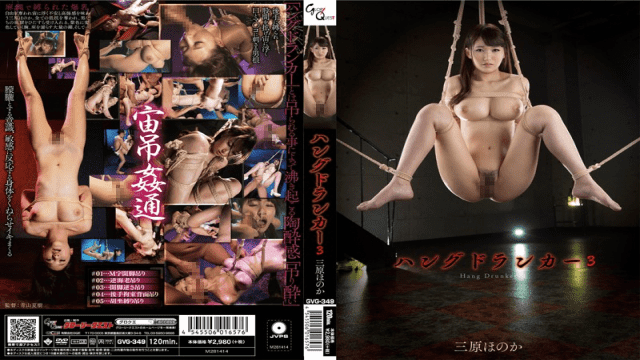 Glory Quest GVG-349 Honoka Mihara Hang De Ranker 3 - Jav HD Videos