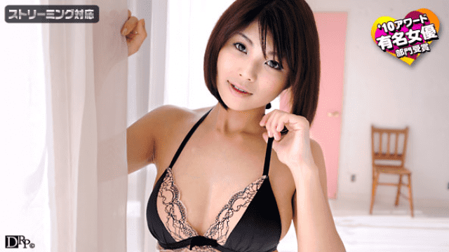 Caribbeancom 010110-258 Streaming porn adult video Azumi Harusaki Female Thermal Continent File.012 - Jav HD Videos