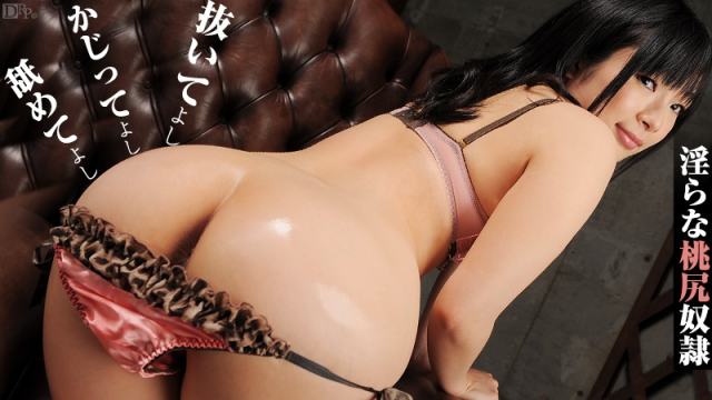 Caribbeancom 052812-033 Hina Maeda - indecent ass slave - Jav HD Videos