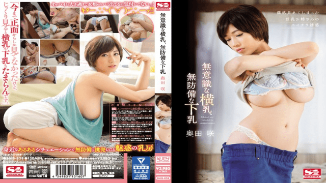 S1NO.1Style SNIS-828 Accidental Side-Boob, Careless Underboob Saki Okuda - Jav HD Videos