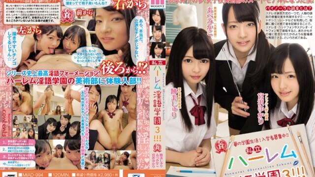 MOODYZ MIAD-994 Mikako Abe, Shuri Atomi, Yukari Miyazawa Private Harlem Dirty Gakuen 3 - Jav HD Videos