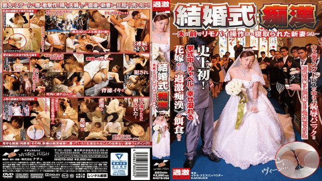 NaturalHigh NHDTB-052 Mao Kurata, Ayumi Kimito, Jiyuu Kanade Wedding Masochist New Wives Who Were Operated By Remote Control By The Husband And Were Taken Down - Jav HD Videos