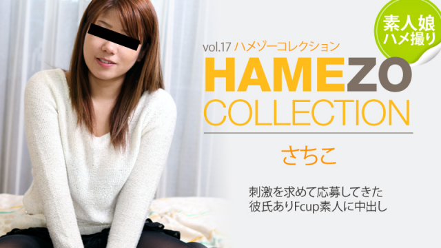 [Heyzo 0326] Sachiko HAMEZO -POV collection- vol.17 - Jav HD Videos