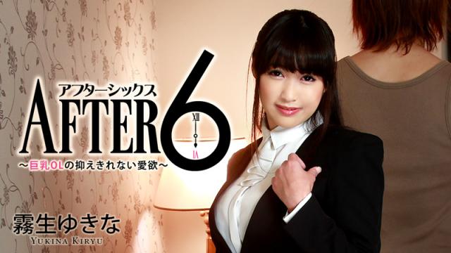 [Heyzo 1277] Kiryu Yukina - Uncontrollable after-sale 6 to busty OL lust - Jav HD Videos