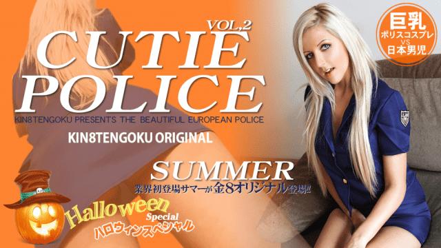 Jav Videos Kin8tengoku 1151 Summer - Halloween Special Cutie Police Volume 2
