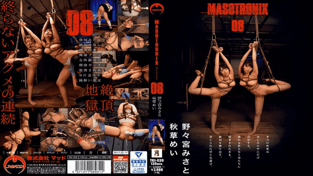 MAD TKI-039 MASOTRONIX 08 - Jav HD Videos