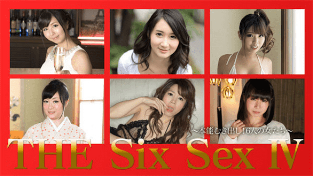 Caribbeancompr 010518_002 AV JAV THE SIX SEX Ⅳ instinct bare! 6 women Very popular series instincts Six people 's omnibus works - Jav HD Videos