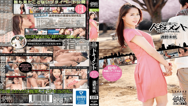 Jav Videos TEPPAN TPPN-151 Miho Tono All Peeping Real Document Private Date Sex