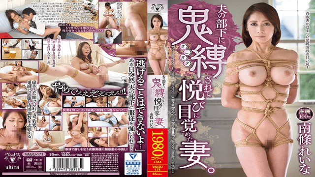 VENUS VAGU-171 Reina Nanjo A Housewife Awakens To Sexual Pleasures After Being Tied Up By Her Husband Assistant - Jav HD Videos
