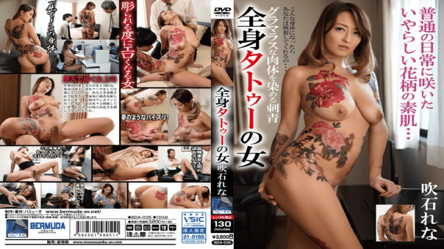 Bermuda/Musozoku BDA-035 Rena Fukiishi Feng Shui Lean Dyed Glamorous Body Full-body Tattoo Woman Tattoo - Jav HD Videos