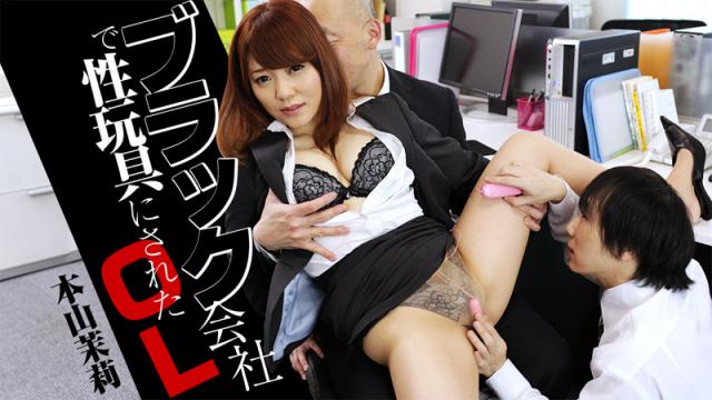 [Heyzo 1033] Mari Motoyama Dirty Office - Jav HD Videos