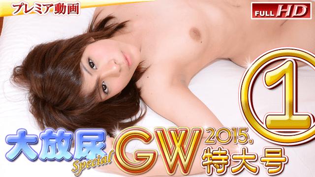 Gachinco gachip275 Omnibus Japanese Amateur Girls - Jav HD Videos