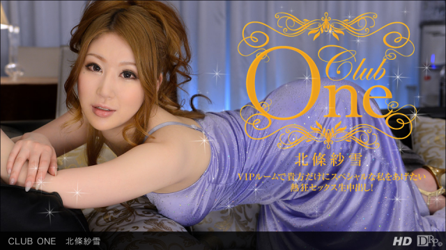 1Pondo 090613_657 - Sayuki Hojo - Club One Japanese 18+ Videos - Jav HD Videos