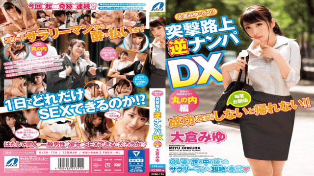 MaxA XVSR-174 Miyu Ohkura Dispatched!! Reverse Pick Up On The Streets DX - Marunouchi Edition - Jav HD Videos