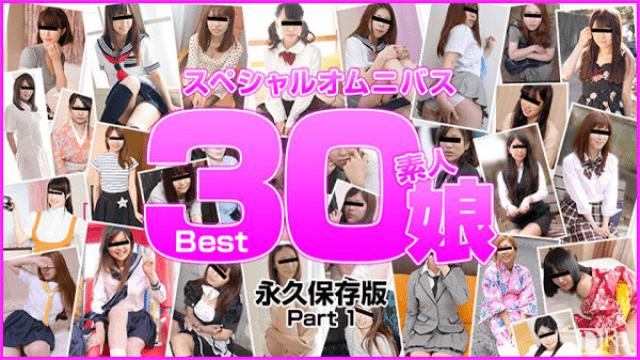 10Musume 081017_01 Amateur Musume Best 30 Part 1 - Jav HD Videos