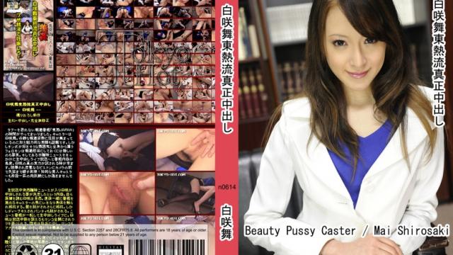 [TokyoHot n0614] Beauty Pussy Caster - Jav Uncensored - Jav HD Videos