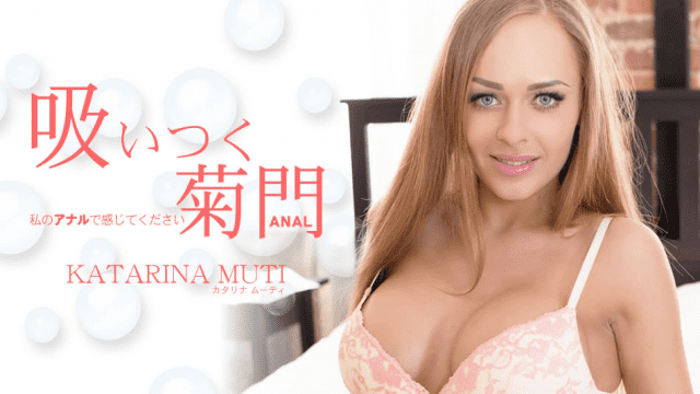 Kin8tengoku 1672 Katarina Muti Kim 8 Heaven 1672 General Member Duration for 5 days for a limited time Please feel with my anal Kikumen - Jav HD Videos