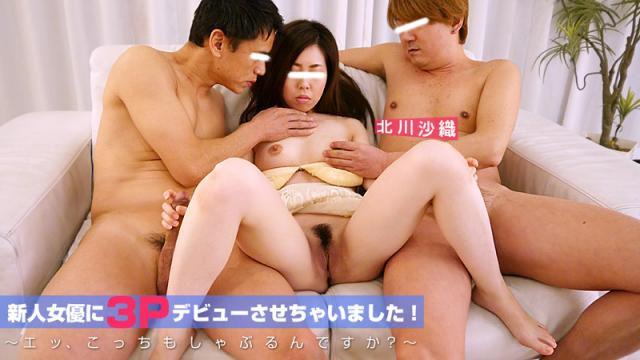[Heyzo 1161] Saori Kitagawa Amateur Girl's First Threesome Experience - Jav HD Videos