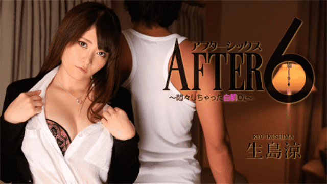 Heyzo 1595 Ryo Ikushima After 6 Coldish White Skin OL - Jav HD Videos