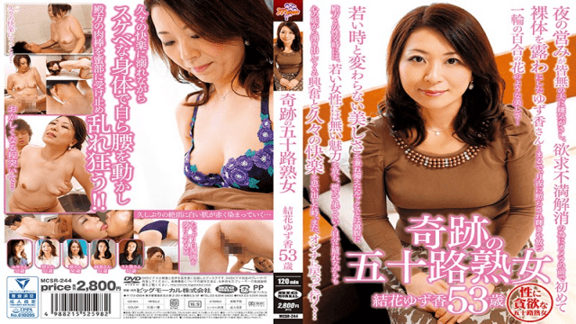 BIG MORKAL MCSR-244 Yuka Yuzu incense Age Fifty MILF Yuka Citron Incense 53-year-old Miracle - Jav HD Videos