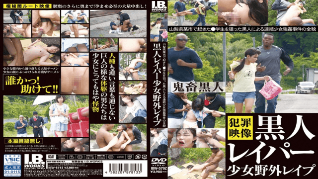 I.B.WORKS IBW-579 Black Rapers Barely Legal Outdoor Rape - Jav HD Videos