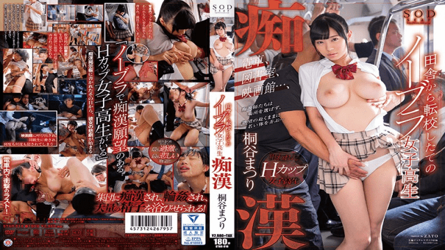 SOD Create STAR-816 Nobura Female AV Japan School Student Freshly Transferred From The Countryside Moloka Kiritani Festival - Jav HD Videos
