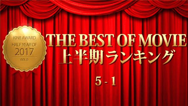 Kin8tengoku 1728 Kim 8 Heaven 1728 Blond Heaven KIN 8 AWARD 2017 THE BEST OF MOVIE First Half Ranking 5 - 1st Half Ranking / Blonde Girl - Jav HD Videos