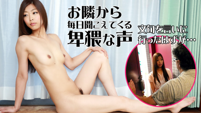 [Heyzo 1280] Hikaru Kurokawa Sex with My Dirty Neighbor - Jav HD Videos