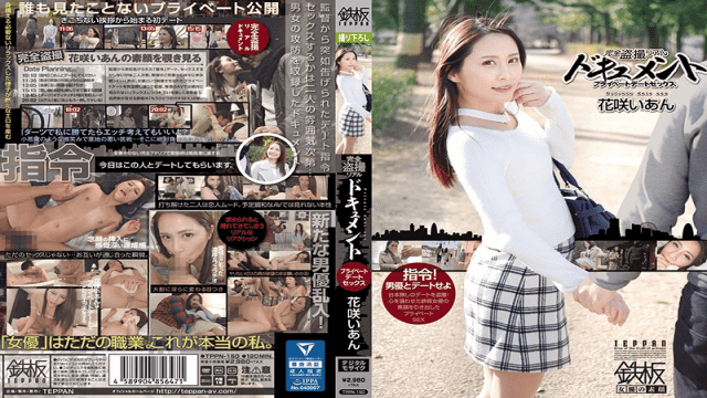 TEPPAN TPPN-150 Ian Hanasaki All Peeping Real Documentary Private Date Sex - Jav HD Videos