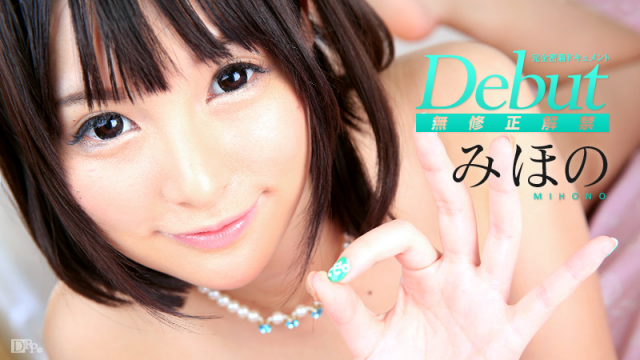 Caribbean 011216-072 - Mihono - Debut Vol.26 - Jav Uncensored Online - Jav HD Videos