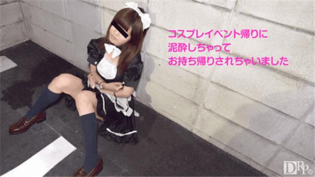 10Musume 052717_01 Asakawa Komi Natural Musume Cosplay Event Bring back home drunk Musume - Jav HD Videos