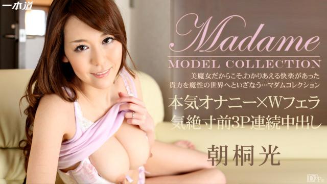 1Pondo 050214_802 - Akari Asagiri - Japanese Sex Full Movies - Jav HD Videos