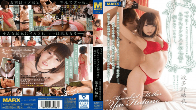 MarxBrothers MRXD-019 Yui Hatano What Is Kept In Mom's Takuya Like Your Class - Jav HD Videos
