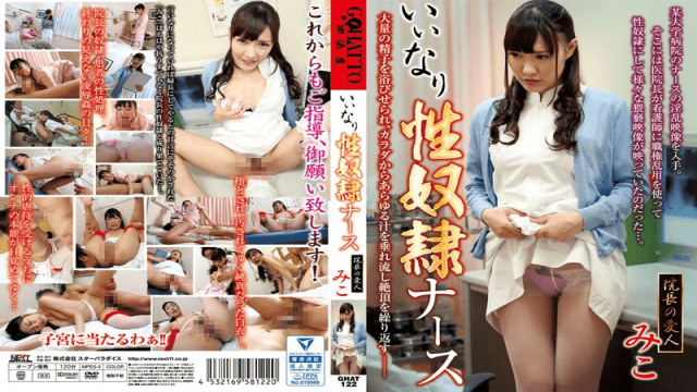 STARPARADISE GHAT-122 Miko Komine The Hospital Director Lover Miko An Obedient Sex Slave Nurse Miko Komine - Jav HD Videos