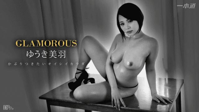 1Pondo 070817_550 Miu Yuuki Glamorous HD Xmovies247 - Jav HD Videos