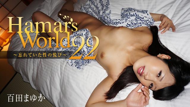 [Heyzo 0888] Mayuka Momota(Satomi Kirihara)  Hamar's World 22 -Mayuka's Enhanced Sexual Pleasure - Jav HD Videos