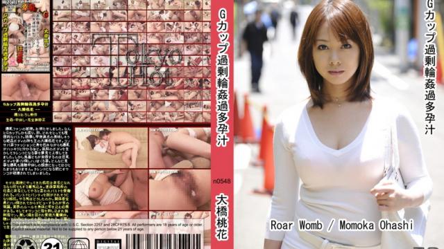 [TokyoHot n0548] Momoka Ohashi Roar Womb - Jav Uncensored - Jav HD Videos