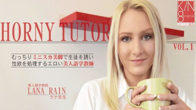 Kin8tengoku 1634 Lana Rain Horny Tutor Vol 1 - Jav HD Videos