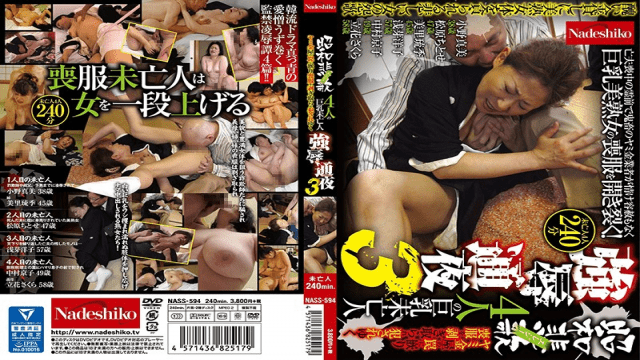 Nadeshiko NASS-594 Showa Elegy Illegal Gold Shop Of Four Yuku Perpetrated Stripped The Mourning Fit Into The Trap Of Big Breasts Widow Strong Humiliating Night 3 - Jav HD Videos
