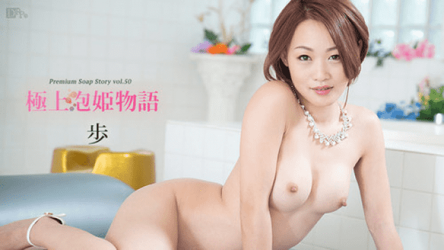 Caribbeancom 021017-370-001 Mokami Bubbly Story Vol. 50 - Jav HD Videos
