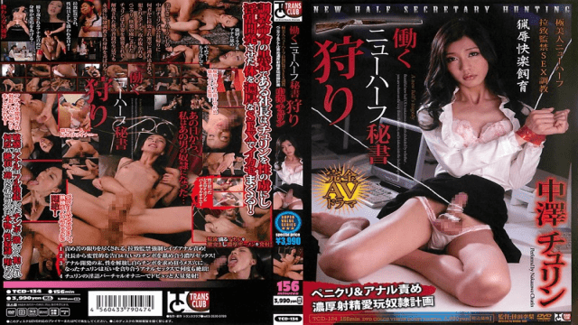TRANSCLUB TCD-134 Churin Nakazawa Working Transsexual Hidden File Hunt Working Transsexual Beauty Gets Kidnapped, Confined And Broken In Anal Torture Enslavement Plan - Jav HD Videos