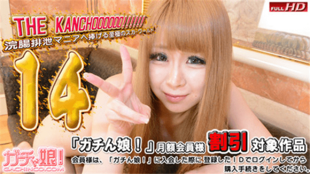 Heydouga 4037-PPV1094 Part 6 Gachin Girls Reika and others THE KANCHOOOOOO Special Edition 14 - Jav HD Videos