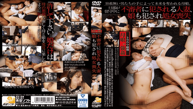 Aozora Soft AOZ-260z Married To Husband Is Committed To A Suspicious Person In The Absence, Daughter Fucked Loss Of Virginity - Jav HD Videos