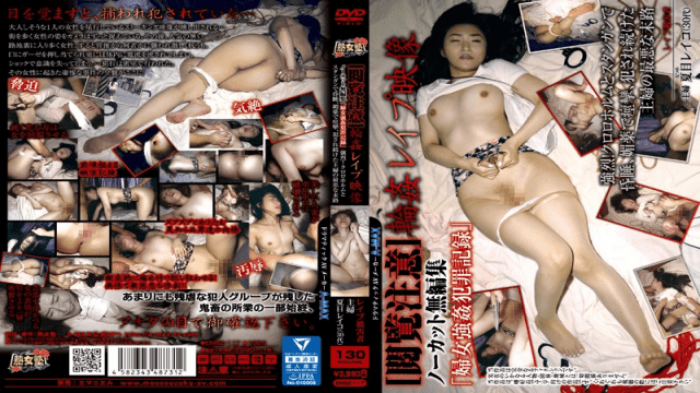 "Jukujojuku/Emmanuelle EMBZ-117 Reiko Natsume Gangbang Rape Video Uncut Unedited ""sexual Rape Criminal Record Intense - Jav HD Videos"