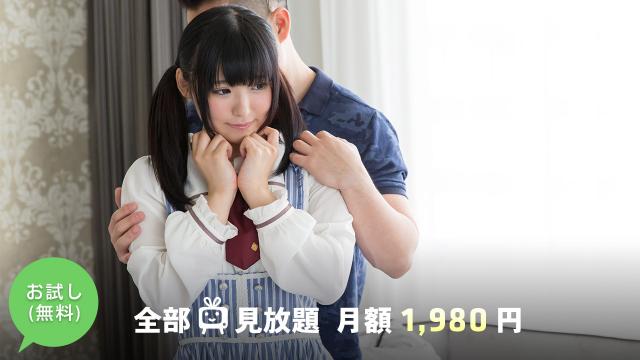 S-Cute 464_1 Azuki #1 two people a fun Mel good friend etch - Jav HD Videos