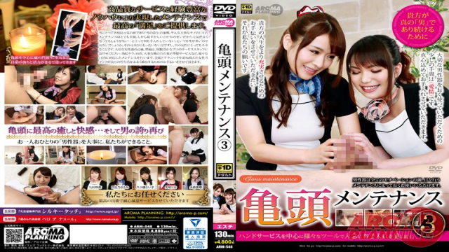 Aroma Planning arm-548 Hard On Maintenance 3 Jav Censored - Jav HD Videos
