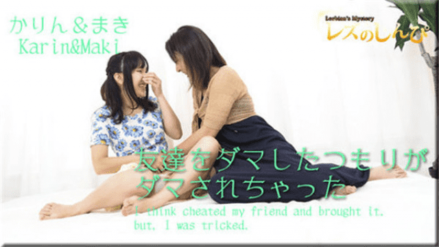 Lesshin n821 Makikari I meant that I intended to add my friend - Jav HD Videos