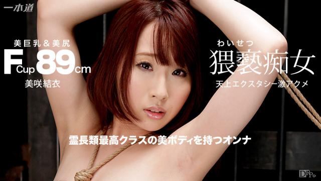 1Pondo 081815_137 - Yui Misaki - Asian 18+ Videos - Jav HD Videos