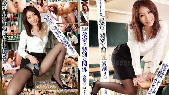 Red Hot Jam RHJ-251 Riko Miyase Vol.251 - Jav HD Videos