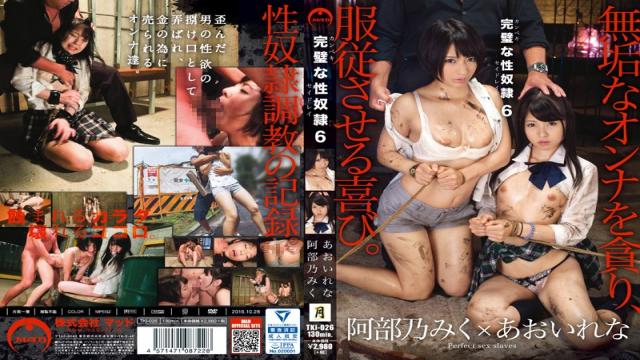 Mad AV tki-026 Miku Abeno, Rena Aoi - Perfect Sex Slave 6 - Jav HD Videos
